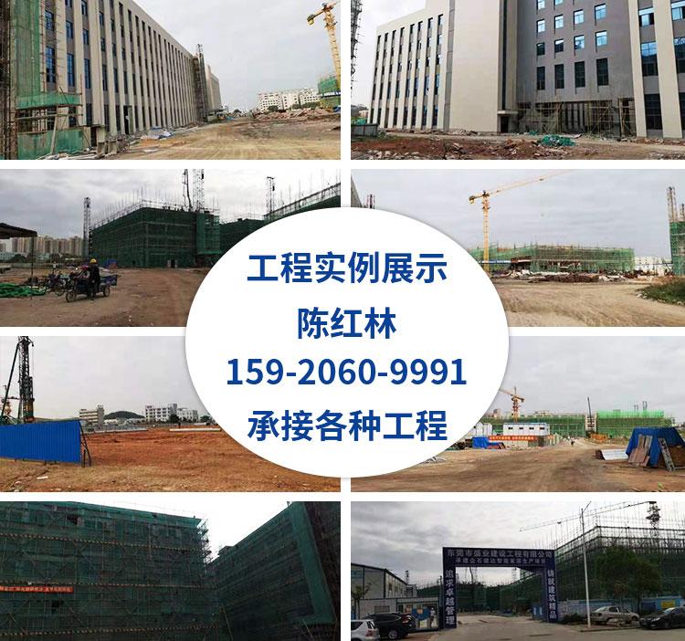 东莞市企石健达智能家居生产项目