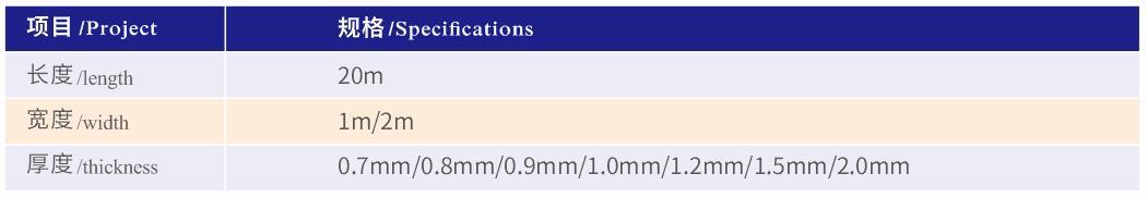 高分子片材(图1)